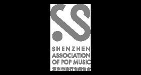 深圳市流行音乐协会